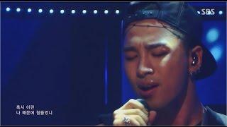 TAEYANG -'눈,코,입(EYES, NOSE, LIPS)' 0713 SBS Inkigayo