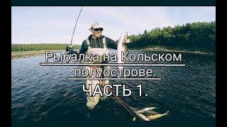 Рыбалка в апреле на кольском полуострове базы