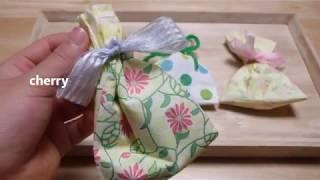 향주머니만들기簡単!かわいい!香り袋の作り方☆