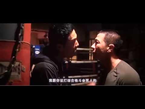 李榮浩 Ronghao Li - 念念又不忘 Dwell On The Past (Official Music Video)