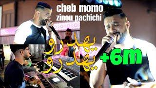 Cheb MoMo 2021 يهدرو يهدرو Yahdrou ©️ Avec Pachichi Live (Cover Cheb Bello) Exclusive