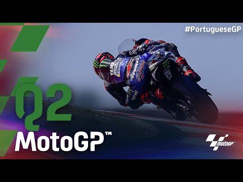 MotoGP 2021 第3戦ポルトガルGP 予選Q2のハイライト動画