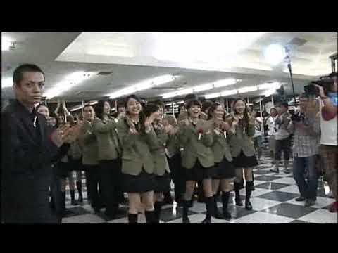 長瀬智也マイ★ボス マイ★ヒーロー NG