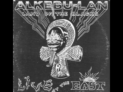 Mtume Umoja Ensemble - No Words [Alkebu-Lan - Land Of The Blacks {1972)] Mp3