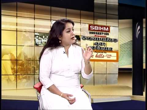 Subhas Bose Institute of Hotel Management video cover2