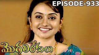 Episode 933 | 16-09-2019 | MogaliRekulu Telugu Daily Serial | Srikanth Entertainments | Loud Speaker