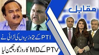 MUQABIL with Rauf Klasra | 11 April 2019 | Amir Mateen | Sarwat Valim | 92NewsHD