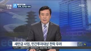 2015년 07월 13일 방송 전체 영상