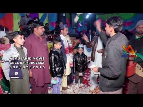 Main Bauon Auokha Wisara Him singer Basit Naeemi Latest Brand New Saraiki Hit Song 2019