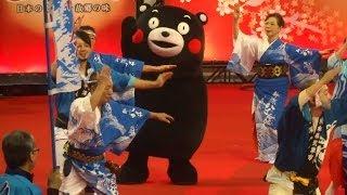 くまモン 牛深ハイヤ祭りに参加 ふるさと祭り東京 2014.01.17