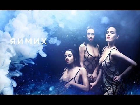 NIKITA - ХИМИЯ [REHEARSAL VIDEO]