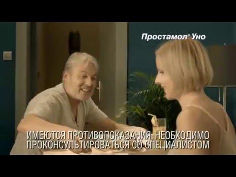Причины простатита в пожилом возрасте