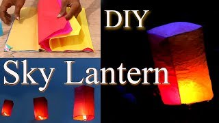 sky lantern complete guide diy