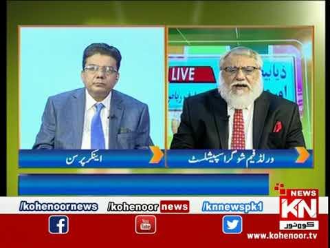 Ziabetes Aur Elaag 23 April 2021 | Kohenoor News Pakistan