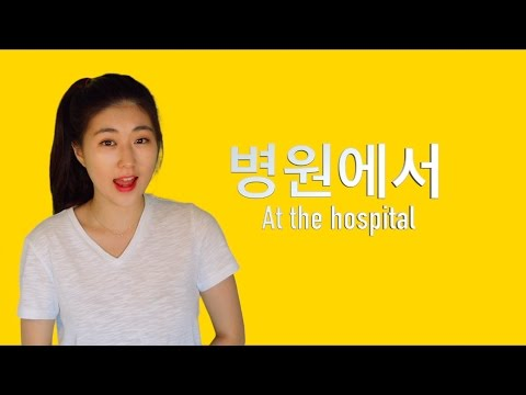 mp4 Doctor In Korean Language, download Doctor In Korean Language video klip Doctor In Korean Language