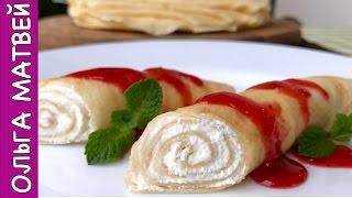 Вкусные Блины Без Яиц | Принимаем вызов от Насти Каменских + Конкурс | Tasty Crepes  Recipe