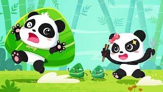 端午節!快來吃粽子,看龍舟比賽   兒歌   童謠   傳統節日動畫   卡通   寶寶巴士   奇奇   妙妙