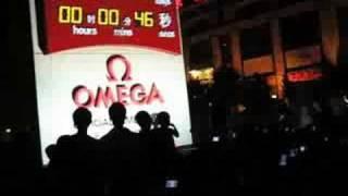 preview picture of video '青岛奥运倒计时现场'
