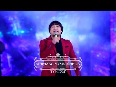 Фирдавс Мухиддинов - Гум гум (Клипхои Точики 2017)