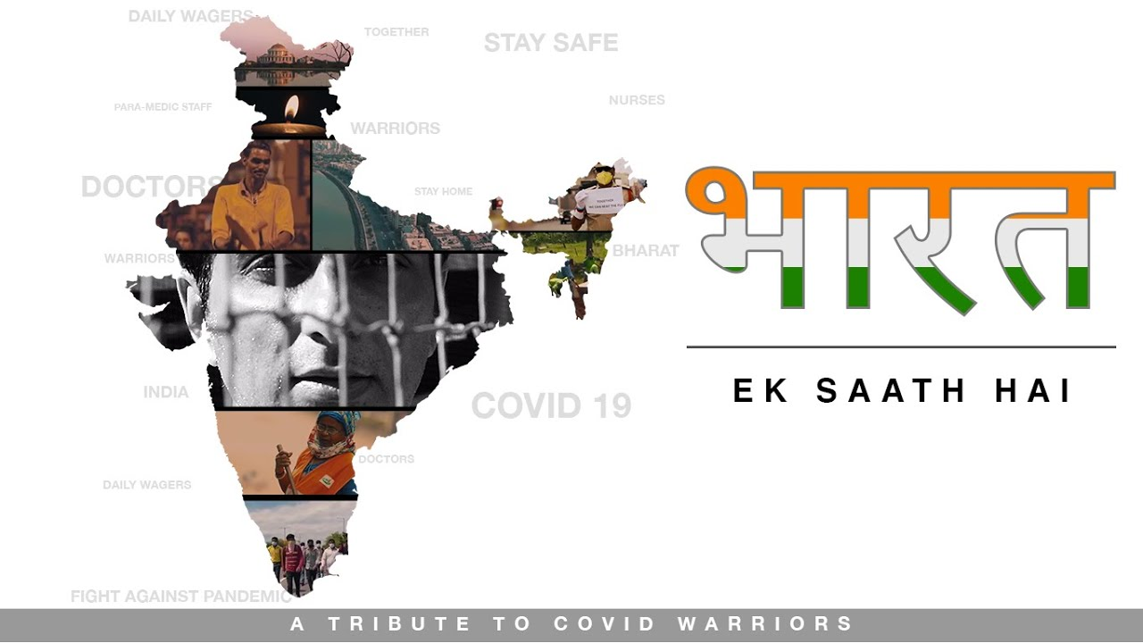 Bharat Ek Saath Hai Lyrics - M Veer