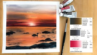 Simple landscape in Watercolors Multiple Layers for Vibrancy