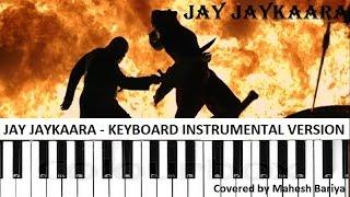 vandhaai ayya instrumental mp3 download - TH-Clip