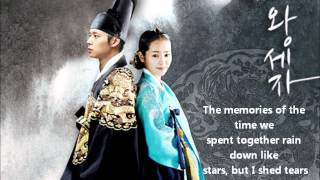 After a long time (Baek Ji Young)  Rooftop Prince OST [ENG SUB]