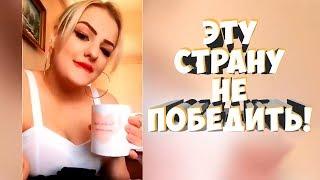 ЛУЧШИЕ ПРИКОЛЫ ДЛЯ МУЖИКОВ 2019!!! МАЙ #2 ржака до слез угар прикол - ПРИКОЛЮХА