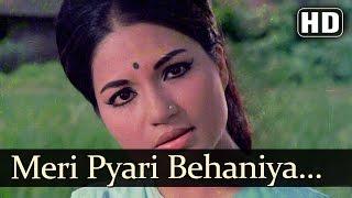 Meri Pyari Behaniya Banegi Dulhaniya I - Rajesh Khanna