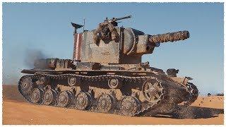 PREMIUM KV-2 (R) • NEW TANK - OLD GAMEPLAY World of Tanks
