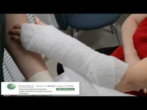 Лечение перелома-репозиция