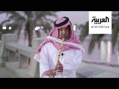 العرب اليوم - شاهد: سعودي أمضى حياته مع الناي