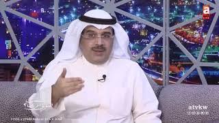 تحميل اغاني الفنان محمد المسباح في اللوبي الرمضاني مع خالد الملا ورضا معرفي تقديم احمد الفضلي MP3
