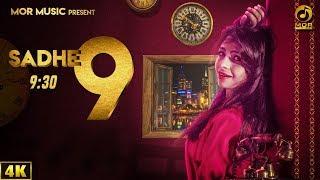 Sadhe-9--930--Desi-Girl-A-K-Jatti--New-Song-2018--Anu-Kadyan-TR-Music--Mor-Music Video,Mp3 Free Download