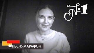 Наталия Власова - Я так хочу тебя согреть   Зарисовка