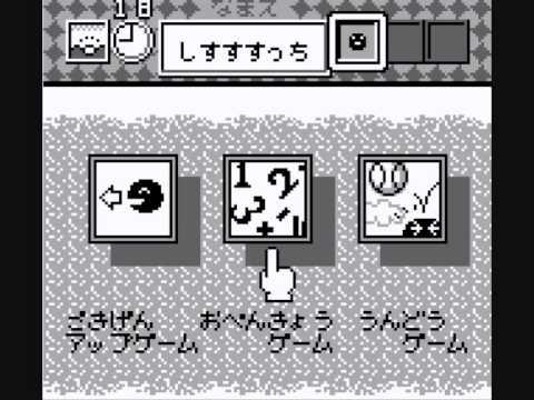 Zelda no Densetsu: Majora no Kamen Box Set