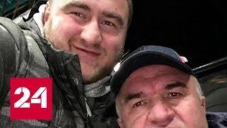 """""""Факты"""": Рауф Арашуков задержан за убийства. От 30 января 2019 года (20:30) - Россия 24"""