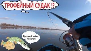 Рыбалка в ниновке астраханской области 2020