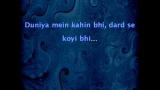 ONE POUND FISH  ORIGINAL SONG - Gurus Of Peace - Nusrat Fateh Ali Khan, AR Rahman - YouTube.flv