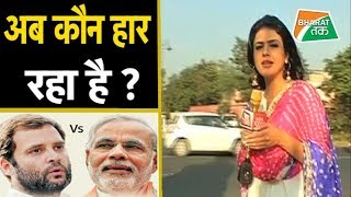 राजस्थान में वोटिंग से पहले बदला गणित, अब बाजी किसके हाथ? | Bharat Tak