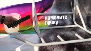 """Грипса для турника неопреновая от компании Компания """"TECHNOVA"""" - видео"""