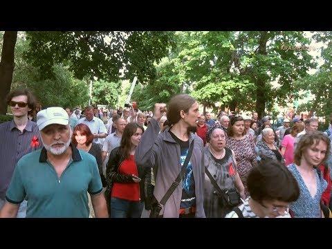 Шествие и митинг против пенсионного грабежа (18.07.2018)