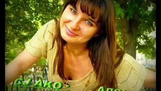 CJ AKO - Лена Елена Аленка Песня Для Любимой Лены