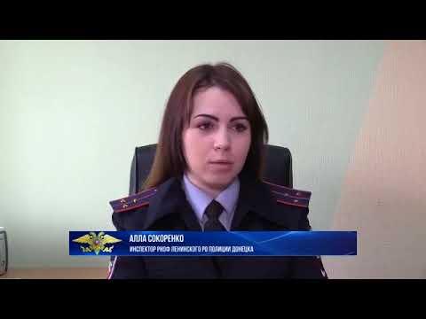 В Донецке задержали группу парней, которые избивали прохожих.