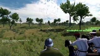 Mount&Blade:Warband   Гражданская война в России   Часть 6 [Первые равные бои]