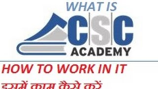 WHAT IS CSC Academy is to provide skill based training to the VLE DIGITAL SEVA PORTAL ADD STUDENTS