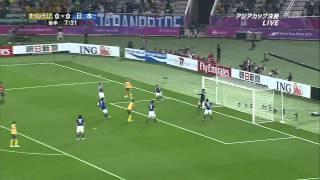 高画質アジアカップ決勝日本1-0オーストラリアロングハイライト