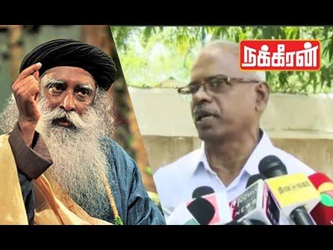 Prof-Kamaraj-blast-against-Jaggi-Vasudev-Isha-Yoga-Center-controversy