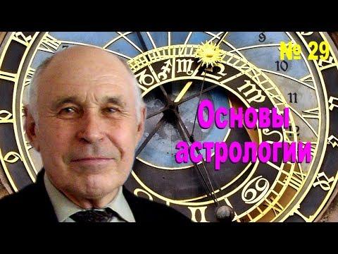 25 рублей сочи 2014 талисман цена