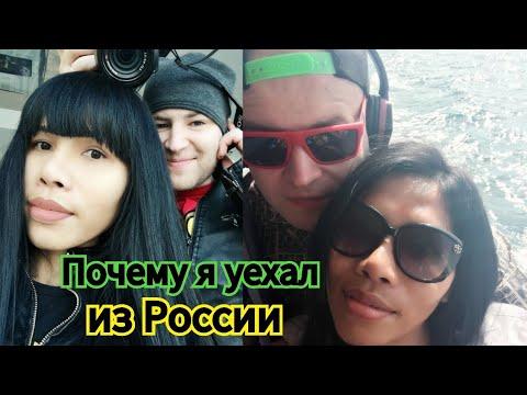 Почему я уехал из России и чем жизнь в ЮВА лучше